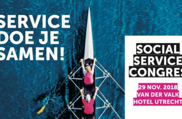 Service doe je samen - Social Service Congres 2018